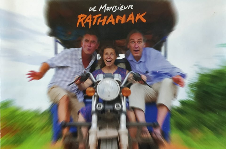 Le Cambodge de Monsieur Rathanak